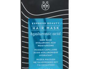 Apivita Express Beauty Hair Mask Μάσκα Μαλλιών για Ενυδάτωση με Υαλουρονικό Οξύ 20ml