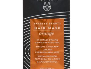 Apivita Express Beauty Hair Mask Orange Shine & Revitalizing Μάσκα Μαλλιών Λάμψης με Πορτοκάλι 20ml