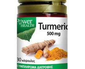 Power Health Turmeric 500 mg Αντιοξειδωτικό Συμπλήρωμα Κουρκουμίνης Προσφέρει Υγεία & Ευεξία στον Οργανισμό 30caps