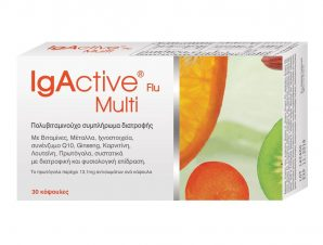 IgActive Flu Multi Πολυβιταμινούχο Συμπλήρωμα Διατροφής για την Ενίσχυση του Ανοσοποιητικού 30tabs