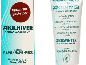 Vican Akilhiver Κρέμα Για Χιονίστρες Κατάλληλη Για Χρήση Στα Χέρια, Τα Πόδια & Το Πρόσωπο 75ml