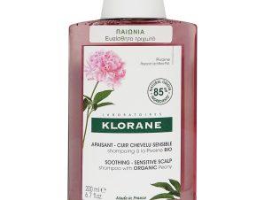 Klorane Soothing & Sensitive Scalp Καταπραυντικό Shampoo με Παιώνια για Ευαίσθητο & Ερεθισμένο Τριχωτό 200ml