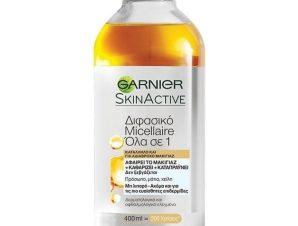 Garnier Skin Active Micellaire Biphase Water Διφασικό Νερό Ντεμακιγιάζ Όλα σε 1 για Πρόσωπο Μάτια Χείλη – 400ml