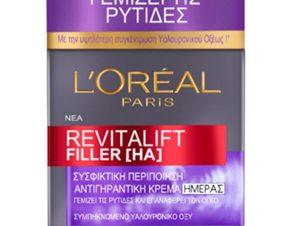 L'oreal Paris Revitalift Filler Day Cream 50ml