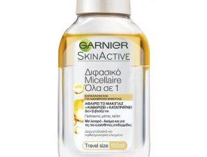 Garnier Skin Active Micellaire Biphase Water Διφασικό Νερό Ντεμακιγιάζ Όλα σε 1 για Πρόσωπο Μάτια Χείλη – 100ml