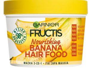Garnier Fructis Hair Food Nourishing Mask with Banana Θρεπτική Μάσκα Μαλλιών 3 σε 1 με Μπανάνα για Ξηρά Μαλλιά 390ml
