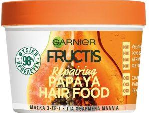 Garnier Fructis Hair Food Repairing Mask with Papaya Επανορθωτική Μάσκα Μαλλιών 3 σε 1 με Παπάγια για Φθαρμένα Μαλλιά 390ml