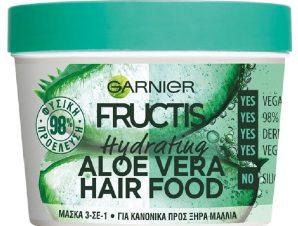 Garnier Fructis Hair Food Hydrating Mask with Aloe Vera Ενυδατική Μάσκα Μαλλιών με Αλόη για Κανονικά Προς Ξηρά Μαλλιά 390ml