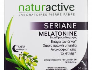 Naturactive Seriane Melatonine Συμπλήρωμα Διατροφής για την Αντιμετώπιση της Αϋπνίας 20 sticks