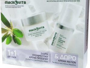 Macrovita Πακέτο Προσφοράς Super Nourishing Cream for Dry / Dehydrated Skin 40ml & Δώρο Eye Contour Cream 15ml