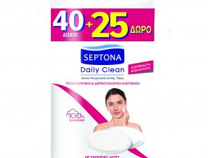 Septona Daily Clean Δίσκοι Οβάλ Ντεμακιγιάζ Διπλής Όψης με Ραμμένες Άκρες 40 Δίσκοι + 25 Δώρο