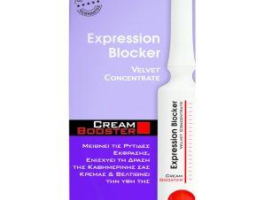Frezyderm Expression Blocker Cream Booster Κατά των Ρυτίδων Έκφρασης 5ml