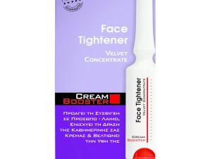 Frezyderm Face Tightener Cream Booster για Μείωση της Χαλάρωσης 5ml