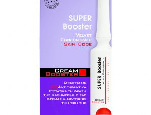 Frezyderm Super Booster Cream Booster για Πρόληψη & Αναστροφή των Σημείων Γήρανσης 5ml