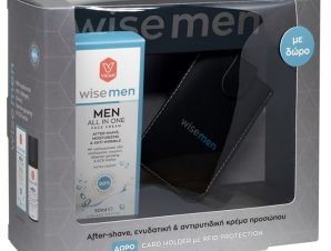Vican Wise Men Πακέτο Προσφοράς All in One Face Cream 50ml & Δώρο Θήκη για Κάρτες με RFID 1 Τεμάχιο