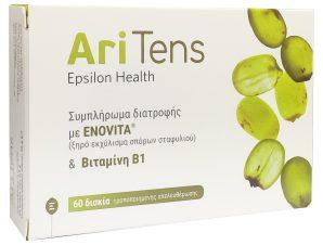 AriTens Συμπλήρωμα Διατροφής για τη Φυσιολογική Λειτουργία της Καρδιάς
