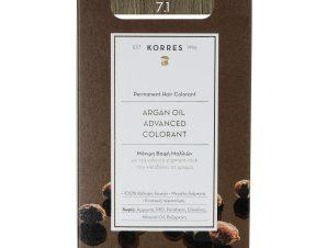 Korres Argan Oil Advanced Colorant Μόνιμη Βαφή Μαλλιών με Τεχνολογία Pigment-Lock που Κλειδώνει το Χρώμα 50ml – 7.1 Ξανθό Σαντρέ