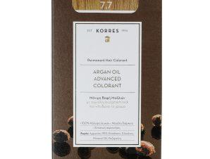 Korres Argan Oil Advanced Colorant Μόνιμη Βαφή Μαλλιών με Τεχνολογία Pigment-Lock που Κλειδώνει το Χρώμα 50ml – 7.7 ΜΟΚΑ