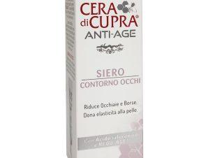 Cera Di Cupra Anti-Age Eye Serum,Αντιρυτιδικός Ορός Ματιών για Όλους τους Τύπους Επιδερμίδας 15ml