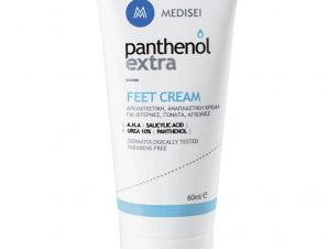 Panthenol Extra Feet Multi Active Cream Απολεπιστική & Αναπλαστική Κρέμα Ποδιών 60ml