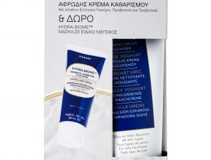 Korres Promo Greek Yoghurt Foaming Cream Cleanser 150ml & ΔΩΡΟ Hydra – Biome Probiotic Superdose Face Mask 20ml