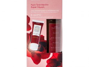 Korres Άγριο Τριαντάφυλλο Promo Wild Rose Makeup Melter Cleansing Oil 150ml & ΔΩΡΟ Wild Rose Brightening & First Wrinkles Day Cream 16ml