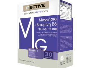 Fective Magnesium+Vitamin B6 Μαγνήσιο + Β6 Για Την Καλή Λειτουργία Των Μυών Και Του Νευρικού Συστήματος 300mg+5mg 30tabs