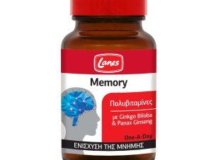 Lanes Memory Συμπλήρωμα Διατροφής Για Την Ενίσχυση Της Μνήμης & Της Συγκέντρωσης 30tabs
