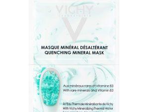Vichy Masque Mineral Desalterant Μάσκα Ενυδάτωσης για Άμεση Καταπράϋνση της Ευαίσθητης Επιδερμίδας 2x6ml