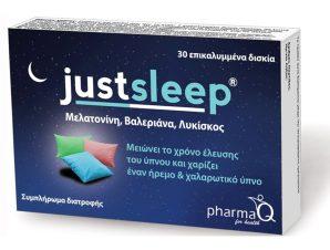 PharmaQ Justsleep Μειώνει το Χρόνο 'Ελευσης του Ύπνου & Χαρίζει Έναν Ήρεμο Ύπνο 30 tablets