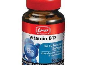Lanes B12 Κοβαλαμίνη 30 Ταμπλέτες