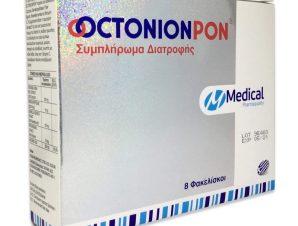 Medical Pharmaquality Octonionpon Συμπλήρωμα Διατροφής με 4 Φυσικά Συστατικά ,8 φακελίσκοι