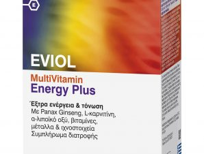 Eviol MultiVitamin Energy Plus Συμπλήρωμα Διατροφής για Έξτρα Ενέργεια & Τόνωση στον Οργανισμό 30 Soft.Caps