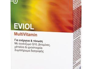 Eviol MultiVitamin Συμπλήρωμα Διατροφής για Ενέργεια & Τόνωση του Οργανισμού 30 Soft.Caps