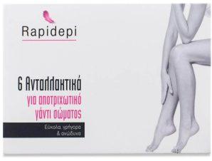 Vican Rapidepi Ανταλλακτικά Για Αποτριχωτικό Γάντι Σώματος 6 Τεμάχια