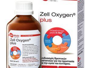 Power Health Zell Oxygen Plus Κρυολόγημα Βήχας 250ml